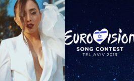 Ուղիղ միացում. «Եվրատեսիլ 2019»–ի երկրորդ կիսաեզրափակիչը՝ ուղիղ հեռարձակմամբ. Սրբուկը ելույթ ունեցավ առաջինը