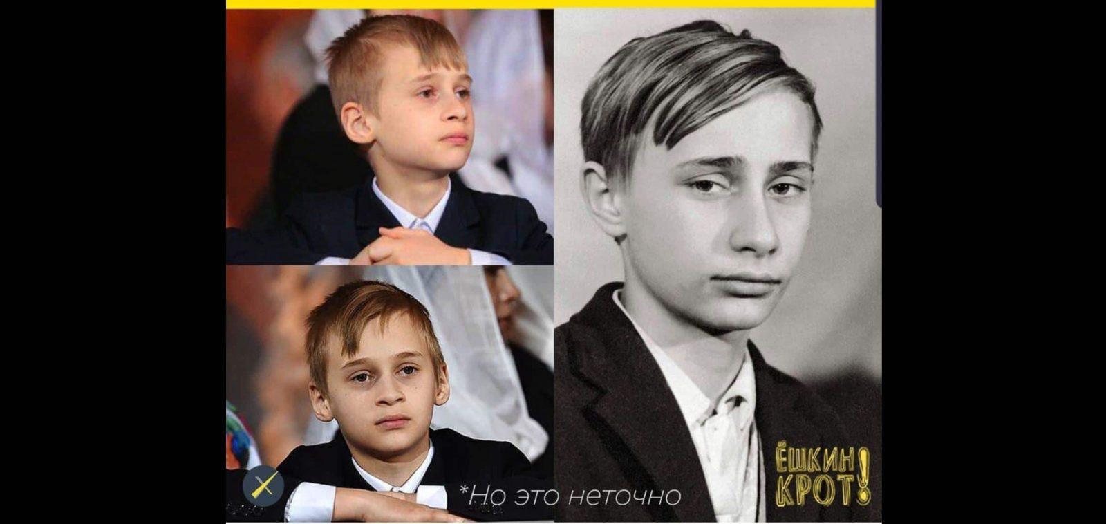 """Հրապարակվել է Պուտինի և Կաբաևայի """"տղայի"""" լուսանկարը"""