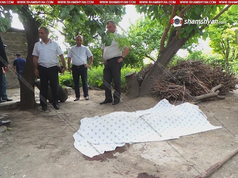 Սպանություններ Արմավիրի մարզում. սպանվածները կասկածյալի կինն ու կնոջ եղբայրն էին
