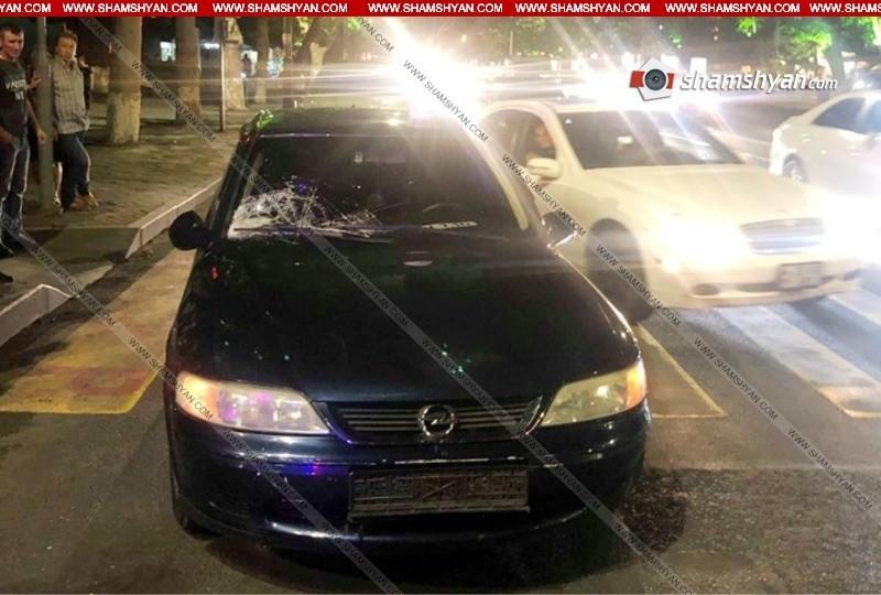 ՖՈՏՈ. Երևանում 29–ամյա վարորդը ոչ սթափ վիճակում Opel-ով վրաերթի է ենթարկել փողոցը թույլատրելի հատվածով անցնող 4 հետիոտնի. վերջինները տեղափոխվել են հիվանդանոց