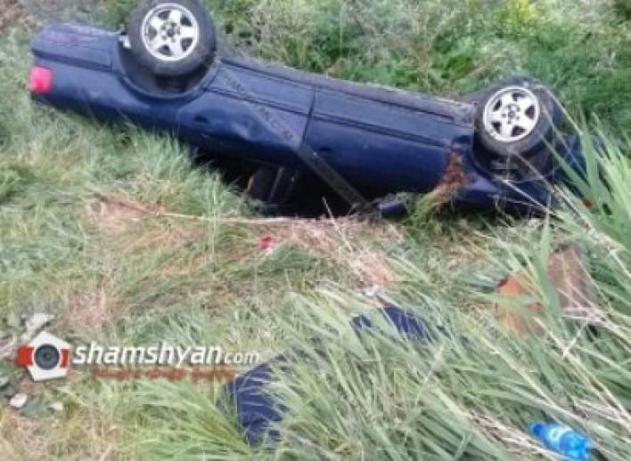 Սևանի ճանապարհին Audi-ն դուրս է եկել երթևեկելի գոտուց և գլխիվայր հայտնվել դաշտում․ չորս մարդ հոսպիտալացվել է