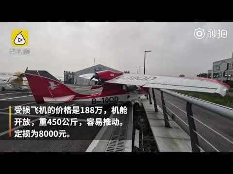Չինաստանում 13-ամյա տղան երկու ինքնաթիռ է առևանգել (տեսանյութ)