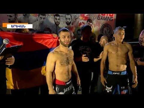 ՀԱՕԿ նախագահի բարձր հովանու ներքո Երևանում կկայանա MMA-ի և K1-ի միջազգային հերթական մրցաշարը