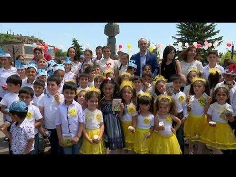 ՏԵՍԱՆՅՈՒԹ. «Գագիկ Ծառուկյան» հիմնադրամն օգնել է Գեղարքունիքի մարզի երեխաներին ռուսերենի անվճար դասընթացներ անցնել