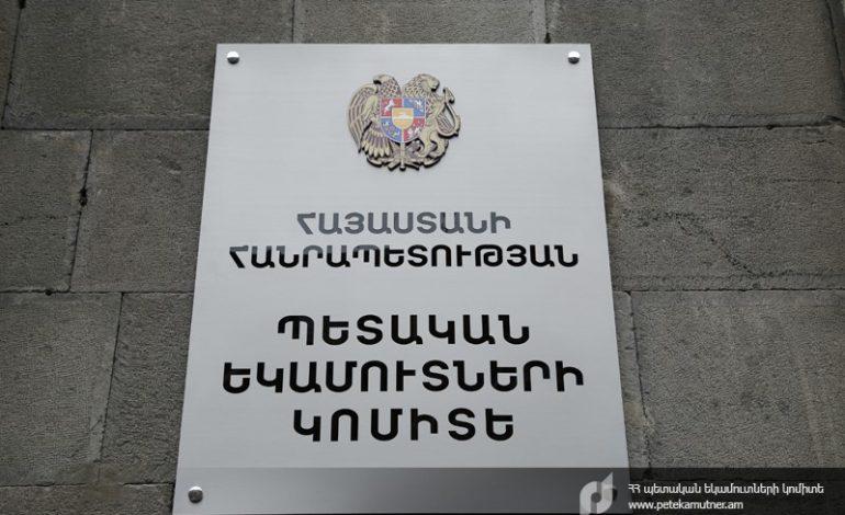 Երևան-Ստամբուլ-Երևան ավտոբուսի ուղևորները չեն ենթարկվել մաքսային ծառայողների օրինական պահանջներին, դրսևորել են ագրեսիվ պահվածք. ՊԵԿ