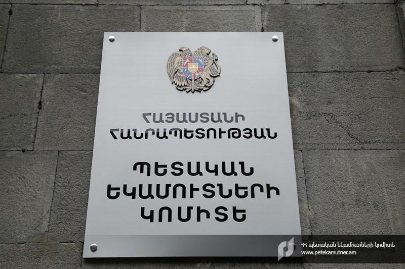 Ուշագրավ նշանակում ՊԵԿ-ում. կաշառքից համար աշխատանքից ազատվածը բարձր պաշտոն է ստացել