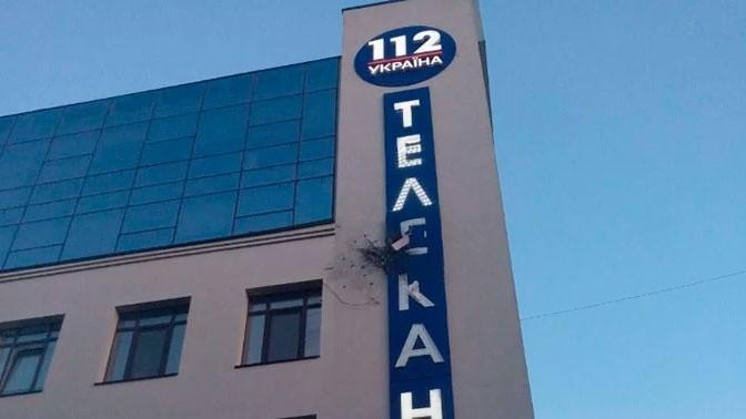 ՏԵՍԱՆՅՈՒԹ. Կիևում գնդակոծել են հեռուսաընկերության շենքը