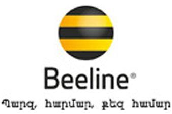 «Beeline»-ը վաճառվե՞լ է