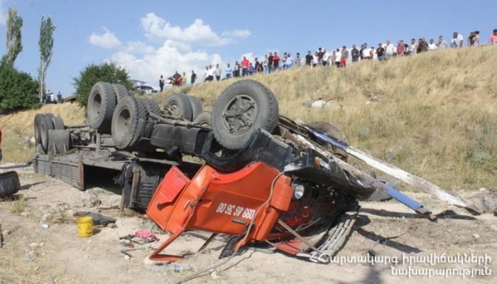 ՏԵՍԱՆՅՈՒԹ. Մանրամասներ, թե ինչպես է «ԿամԱԶ»-ը 15 մ գլորվել դեպի ձորը. վարորդը տեղում մահացել է