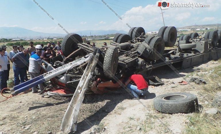 Խոշոր վթար Կոտայքում. КамАЗ-ը բախվել է պատնեշներին եւ գլխիվայր շրջվել. վարորդը մահացել է