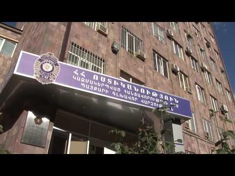 ՏԵՍԱՆՅՈՒԹ. Ոստիկանները բացահայտել են «Կենտրոն-1» համատիրության նախկին նախագահի ապօրինությունները