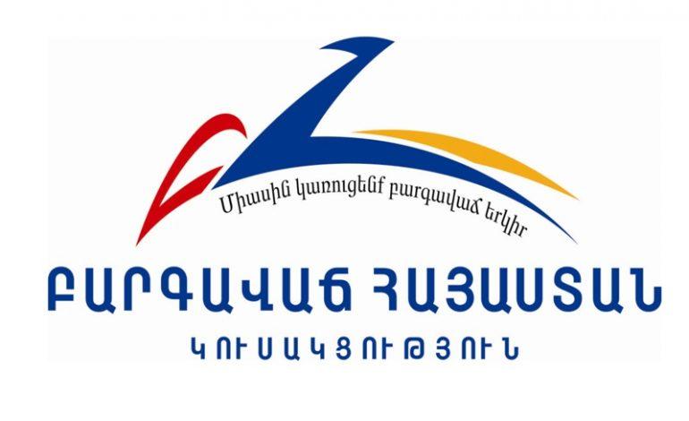 «Բարգավաճ Հայաստան» կուսակցությունը հայտարարություն է տարածել