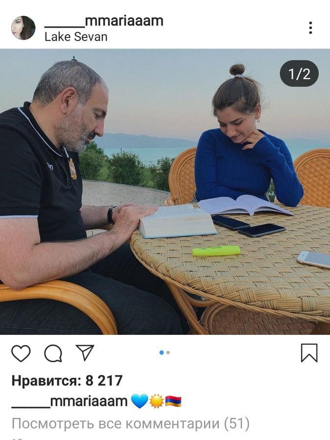 Ի՞նչ է կարդում Փաշինյանը դստեր հետ Սեւանի ափին