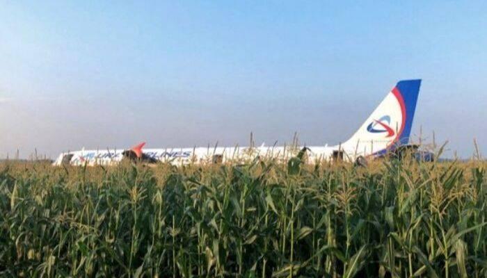 ՏԵՍԱՆՅՈՒԹ. 234 ուղևորով ինքնաթիռն արտակարգ վայրէջք է կատարել