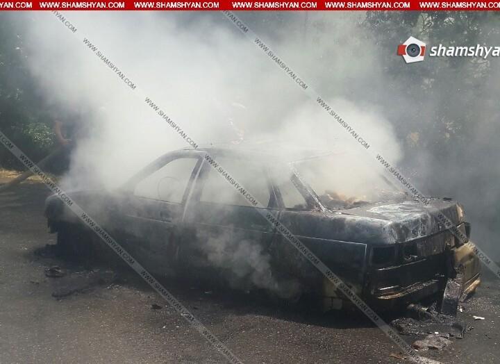 ՖՈՏՈ. Արտակարգ դեպք Արարատի մարզում․ հրդեհ է բռնկվել VAZ-21010-ում. մայրն ու 9-ամյա տղան տեղափոխվել են հիվանդանոց