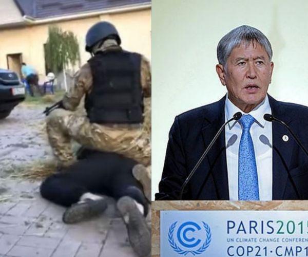 ՏԵՍԱՆՅՈՒԹ. Ղրղզստանում ձերբակալել են նախկին նախագահ Ալմազբեկ Ատամբաևին