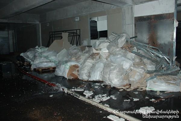 «Մալաթիա մոլի» շենքում բռնկված հրդեհը մարվել է
