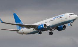 «Շիրակ» օդնավակայում երբևէ ավիավառելիքի խնդիր չի եղել. «Արմենիա» միջազգային օդանավակայաններ