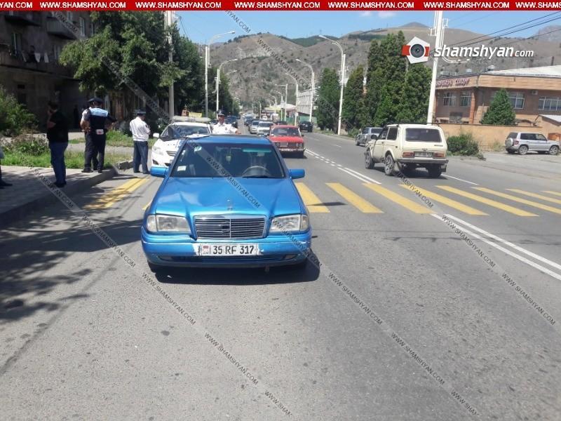 22-ամյա վարորդը Mercedes-ով վրաերթի է ենթարկել մորն ու անչափահաս աղջկան