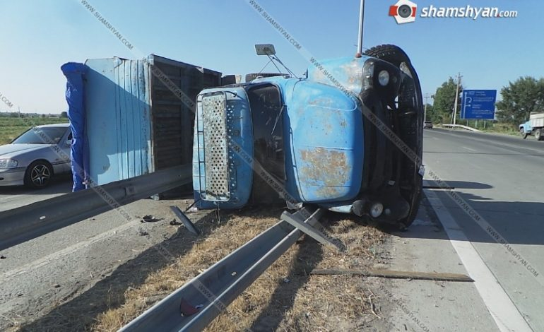 Խոշոր ավտովթար Արարատի մարզում. բախվել են Lada-ն ու բեռնատար ЗИЛ-ը. ЗИЛ-ը կողաշրջվել է, կան վիրավորներ