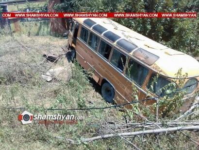 Տավուշի մարզում վթարի է ենթարկվել Գառնի գյուղի մանկապարտեզի կոլեկտիվը․ կա 18 վիրավոր