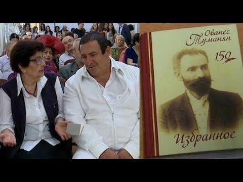 ՏԵՍԱՆՅՈՒԹ. Գագիկ Ծառուկյանի աջակցությամբ ռուսերենով լույս է տեսել Թումանյանի հոբելյանական հատընտիրը