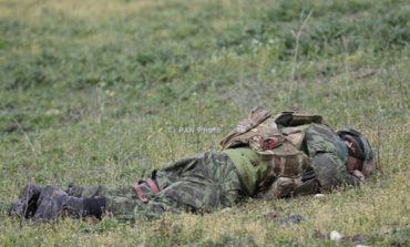 ՖՈՏՈ. Սպանվել է Ադրբեջանի ՊՍԾ զինծառայող
