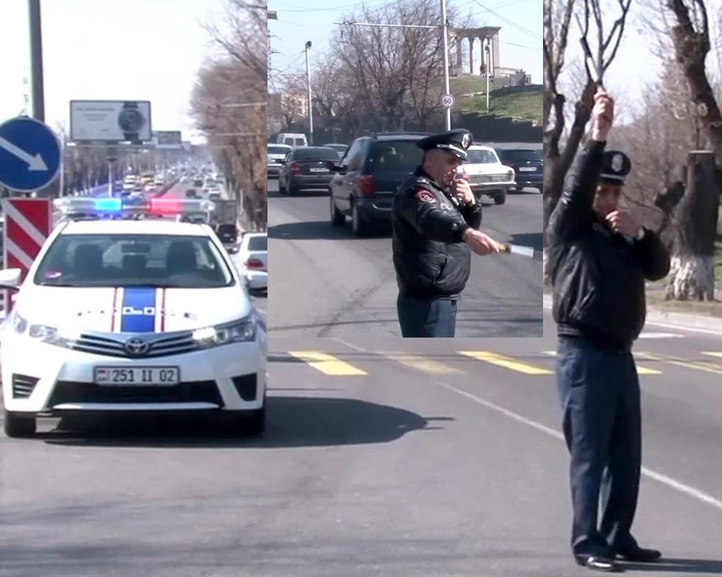 Ճանապարհային ոստիկանությունը նորամուծություններ է արել