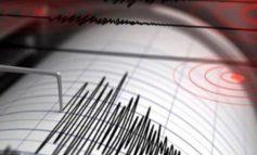 Հայաստանում կրկին երկրաշարժ է արձանագրվել