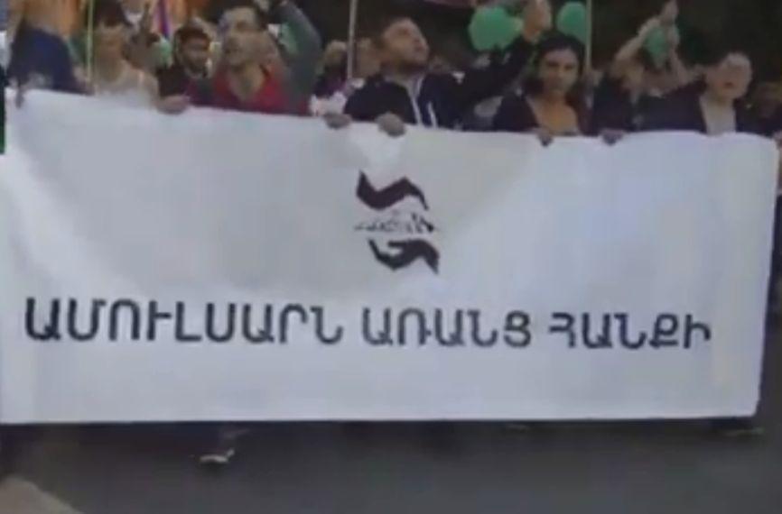 Ուղիղ միացում. Երևանում մեկնարկել է ի պաշտպանություն Ամուլսարի քայլերթը