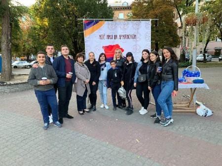Զապորոժյեի հայ համայնքի նախաձեռնությամբ նշվել է Հայաստանի Անկախության օրը