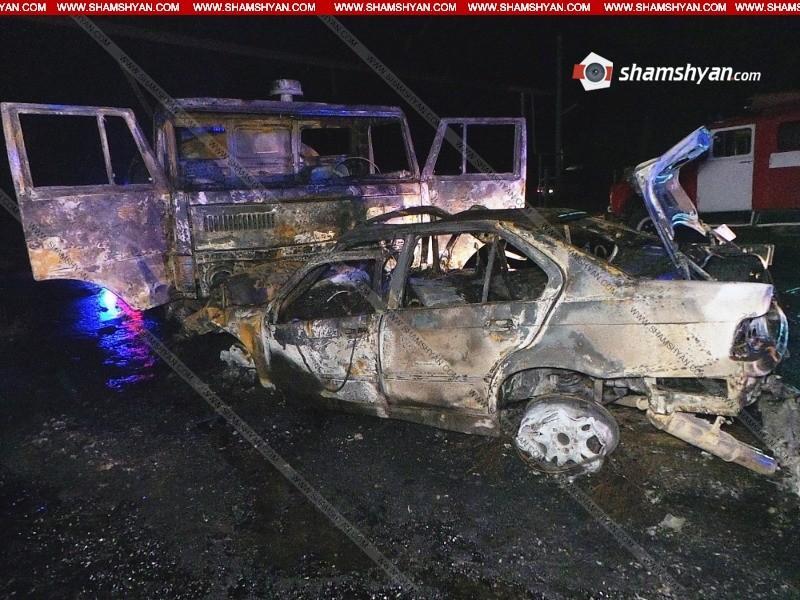 ՖՈՏՈ. Ողբերգական ավտովթար Սուրենավանում. «ԿամԱԶ»-ի հետ բախումից «BMW»-ն այրվել է․ կան զոհեր