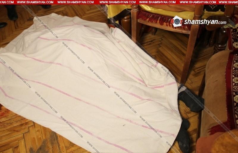 ՖՈՏՈ. Առանձնակի դաժանությամբ սպանություն՝ Երևանում