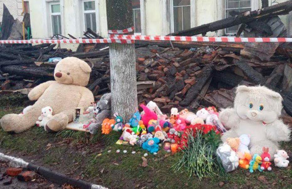 ՏԵՍԱՆՅՈՒԹ. Ողբերգական հրդեհից մահացել է 7 մարդ, այդ թվում՝ 5 երեխա