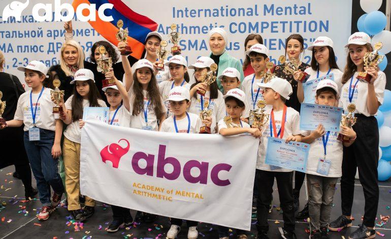«Աբակ»-ի սաները Հայաստան են վերադարձել երկու սուպերչեմպիոնական գավաթով
