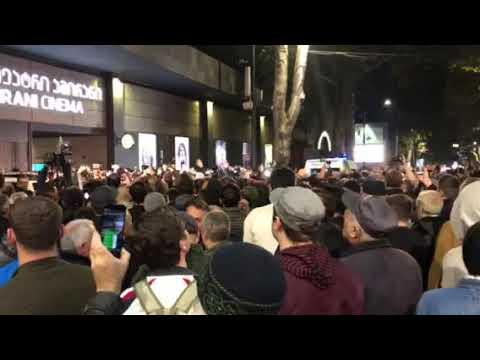 ՏԵՍԱՆՅՈՒԹ. Վրաստանում բողոքի ցույց են կազմակերպել ընդդեմ համասեռամոլների մասին ֆիլմի