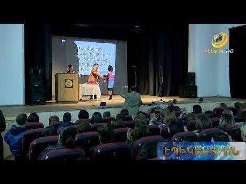 Գ.Ծառուկյանի հովանավորությամբ «Արմավիրի կանանց խորհուրդ» ասոցիացիան նշել է հիմնադրման 60-ամյակը