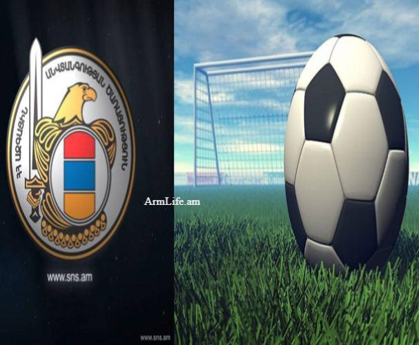 ԱԱԾ-ի բացահայտումը՝ ֆուտբոլային ակումբում. հայտարարվել է հետախուզում