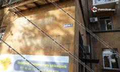 ՏՍԱՆՅՈՒԹ. Կրակոցներ Երևանում. դեպքի վայրում հայտերվել է կրակոցի բազմաթիվ հետքեր,պատուհանի ապակը ու 24 հատ կրակած պարկուճ