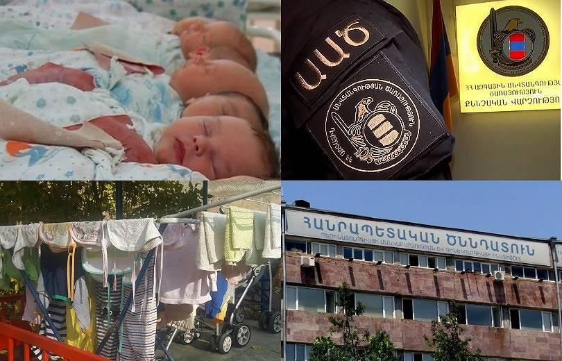 Հայտնի է ապօրինի որդեգրումներին մասնակից ՊՈԱԿ-ների անունները. օտարերկրացիները 2 տարում 2 մանկատնից 76 երեխա են որդեգրել. ՀԺ