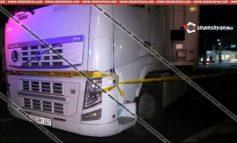 ՖՈՏՈ. Ողբերգական դեպք Բագրատաշենի մաքսատանը. բեռնատար Volvo-ի տակ հայտնաբերվել է 55-ամյա կնոջ դի