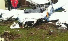 Սպորտային ինքնաթիռ է կործանվել. կան զոհեր