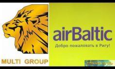 ՏԵՍԱՆՅՈՒԹ. «Մուլտի Գրուպ»-ի և «Air Baltic»-ի գործակցության շնորհիվ կվերսկսվեն Ռիգա-Երևան-Ռիգա ուղիղ չվերթները