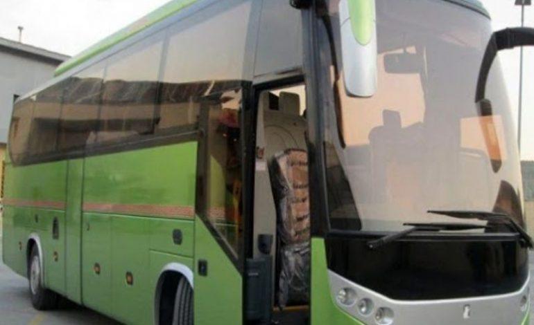 Թեհրան-Երեւան ավտոբուսը վթարի է ենթարկվել