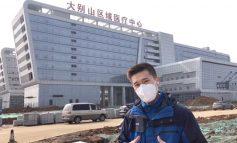 ՏԵՍԱՆՅՈՒԹ. Չինաստանում կորոնավիրուսով վարակվածների համար 48 ժամում կառուցված հիվանդանոցը բացվել է