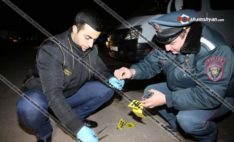 Կրակոցներ Երևանում. դեպքի վայրը մարտադաշտ է հիշեցնում