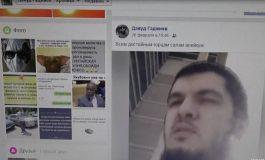 ՏԵՍԱՆՅՈՒԹ. ԱԱԾ-ն բացահայտել է ադրբեջանական քարոզչամեքենայի հերթական էժանագին քարոզչության չհաջողված փորձը