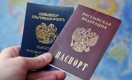 Հայաստանի քաղաքացիները կարող են դառնալ Ռուսաստանի քաղաքացի՝ չհրաժարվելով ՀՀ քաղաքացիությունից