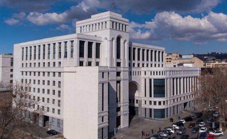 ՀՀ ԱԳՆ-ն նոր հայտարարություն է տարածել