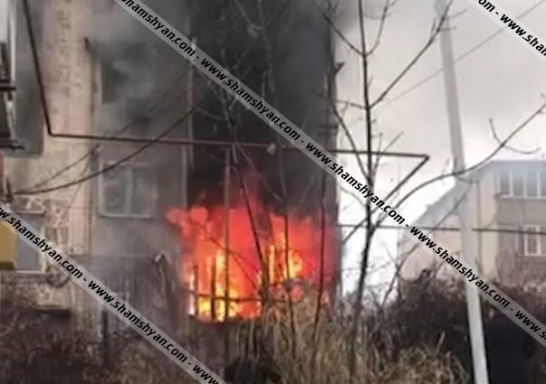 Խոշոր հրդեհ Երևանի շենքերից մեկում․ բնակիչները տարհանվել են